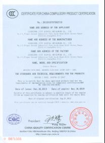 3C Certificate 03