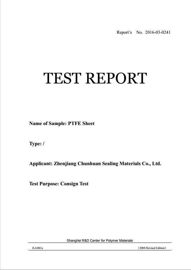 ASTM D3308-Certificate