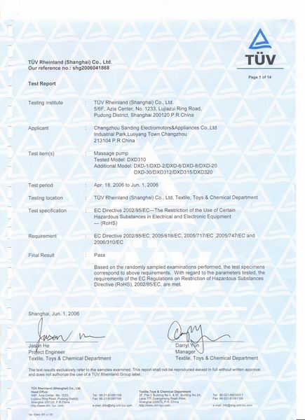RoHS Certificate of DXD Bathtub Pump