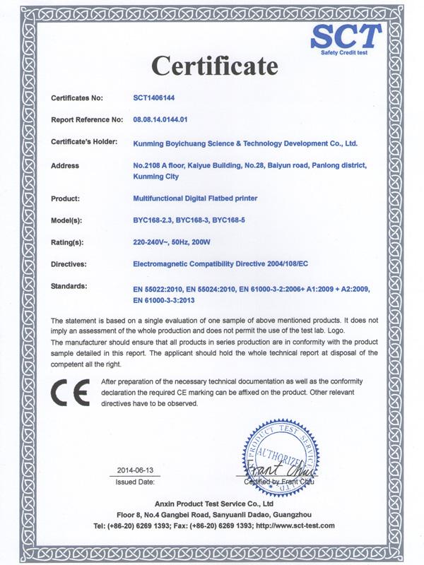 CE-SCT-EMC