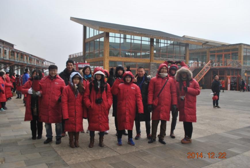 We at Yulong Snow Mountain