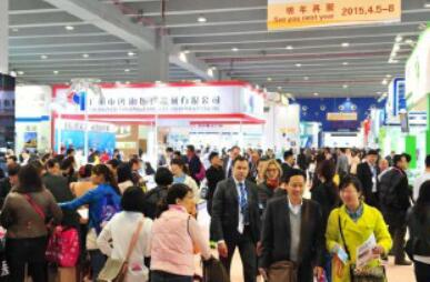 2016 Dental South China Dental Exhibition