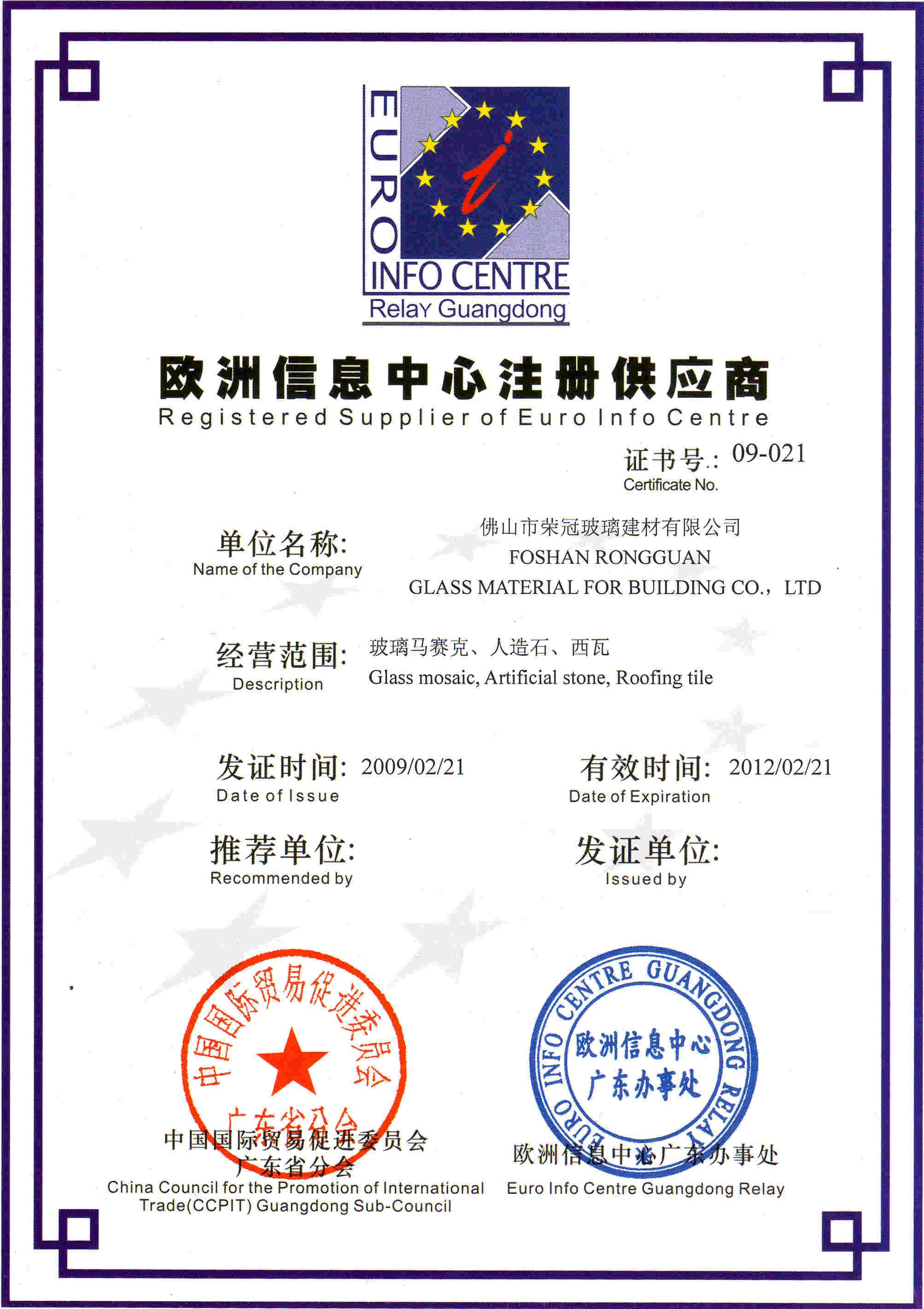 Registered Supplier of Euro Info Centre