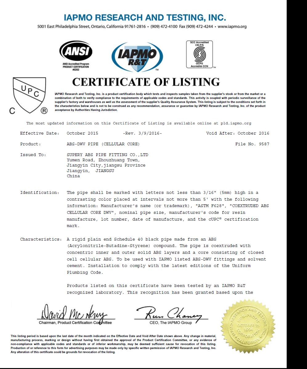 cUPC Certificate for ABS DWV PIPE SCH40