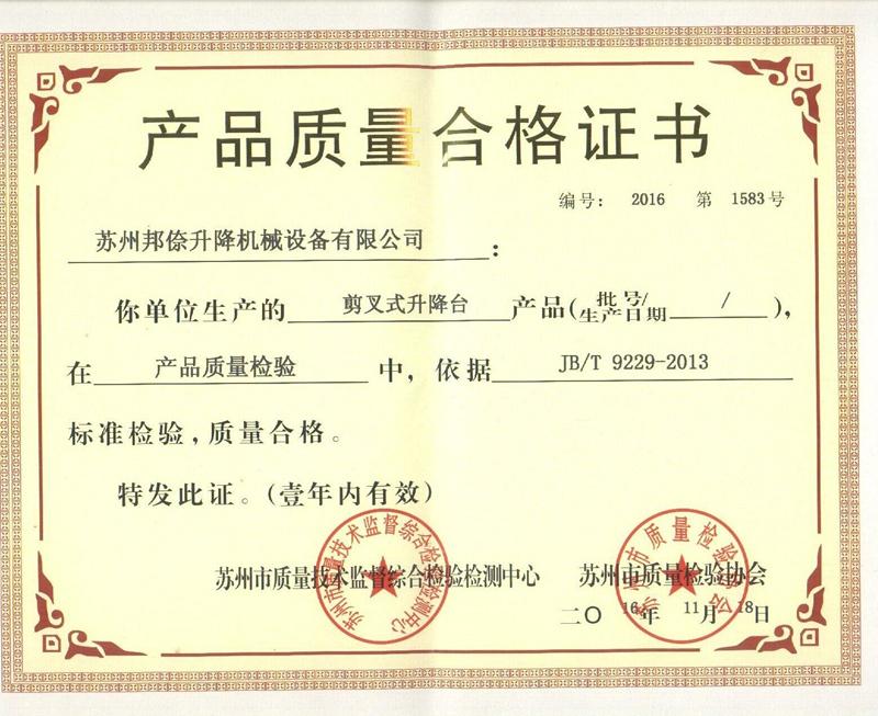 Scissor Lift Quality Certification