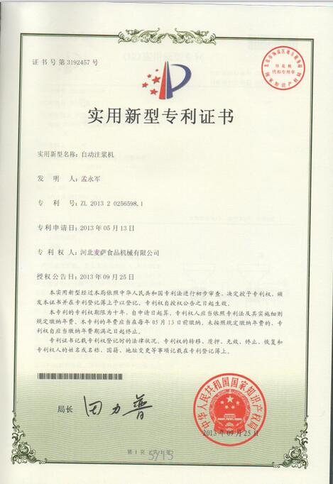 Mysun Slip Casting machine Patent