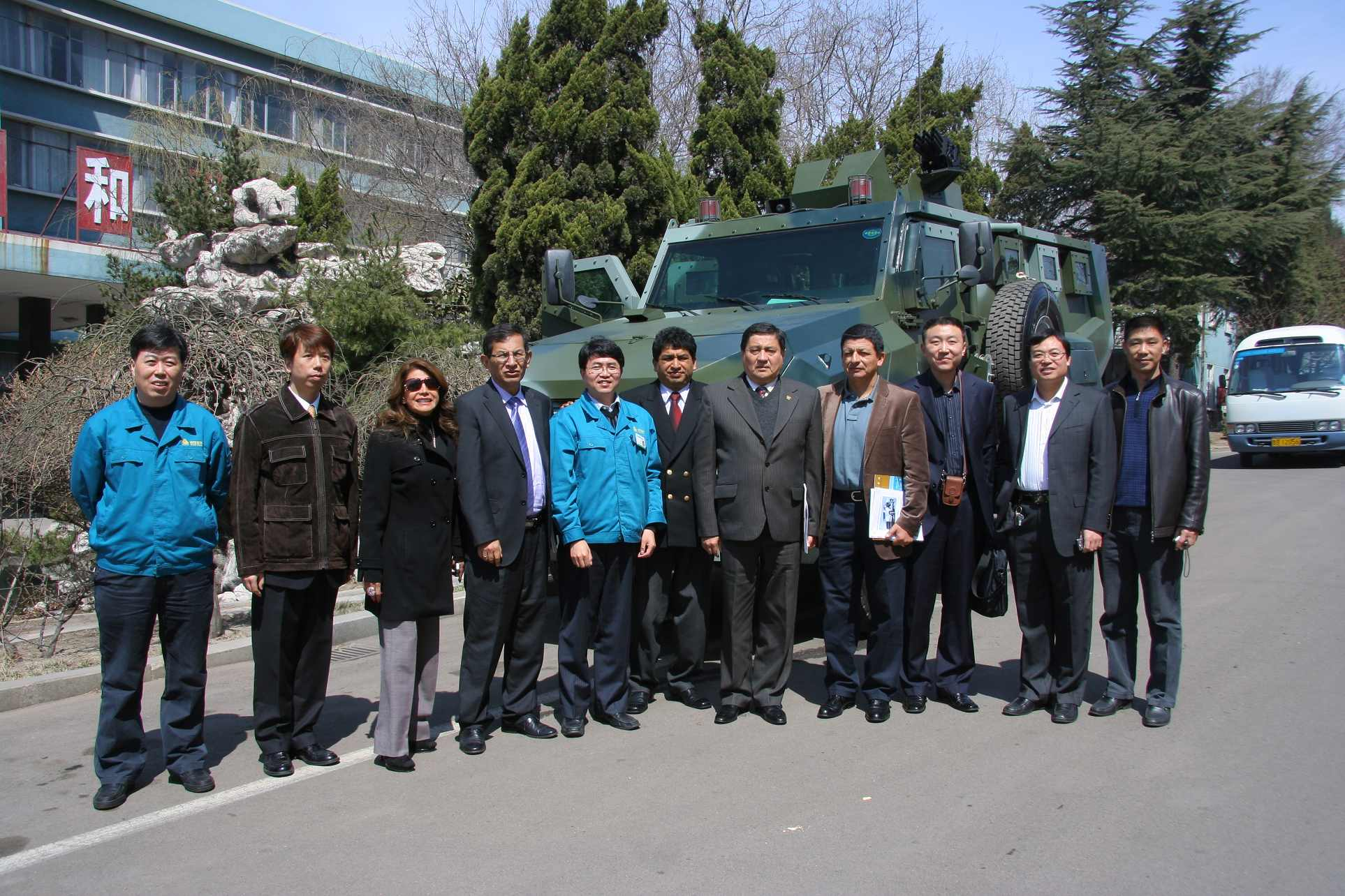 Peru's Interior Ministry Visit Our Company