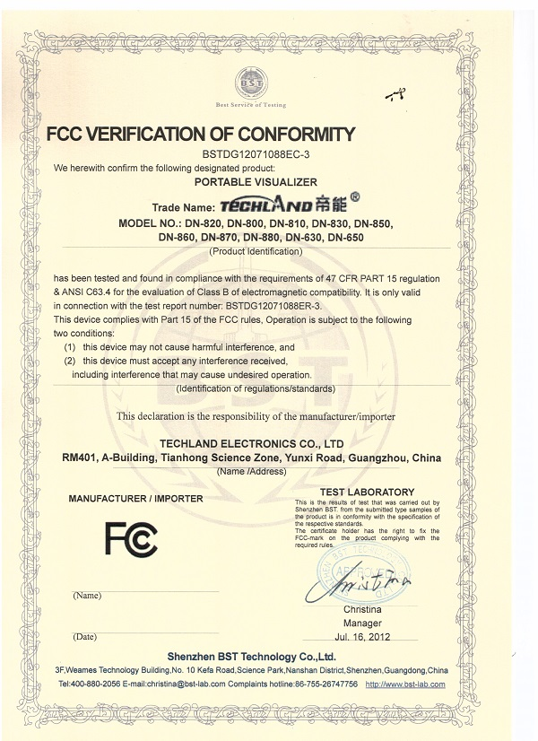 FCC certificate for visualizer
