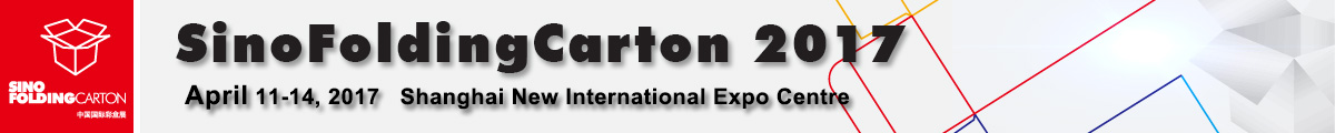 We will join in Sino Folding Carton 2017 in Shanghai