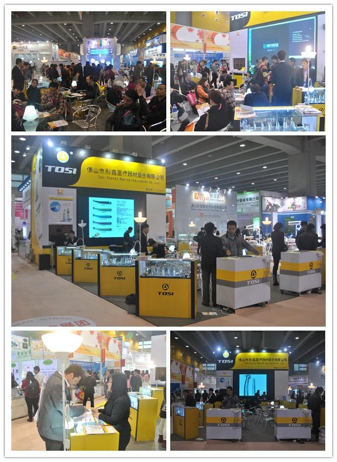 2014 Dental Show in Guangzhou