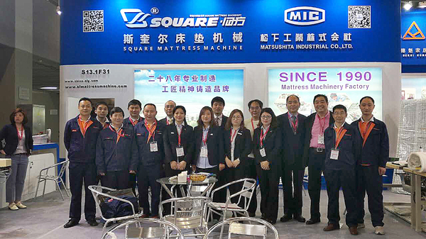 interzum 2017 in Guangzhou China