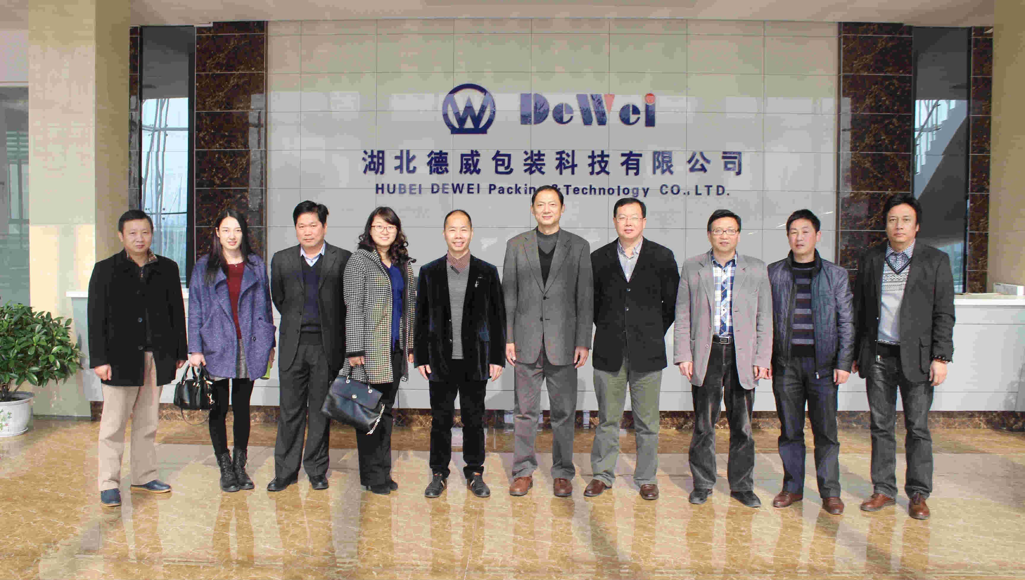 The Hubei University come to our factory for cooperation