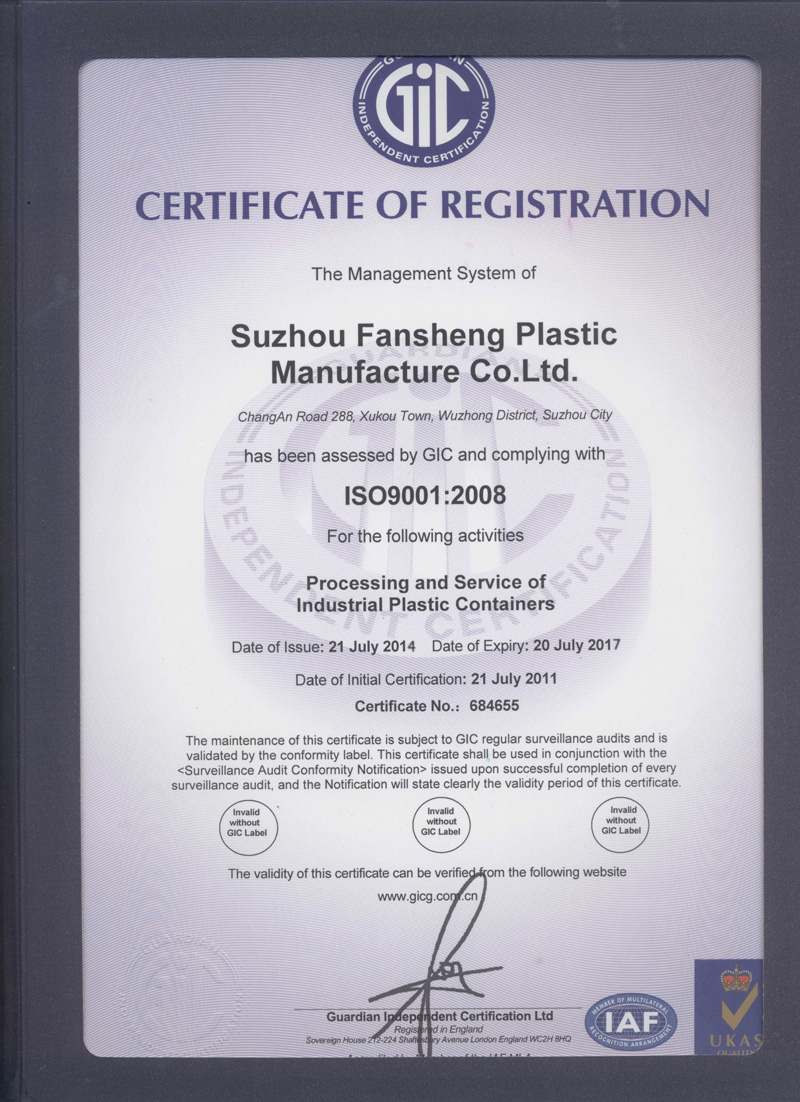 ISO/SGS CERTIFICATIONS