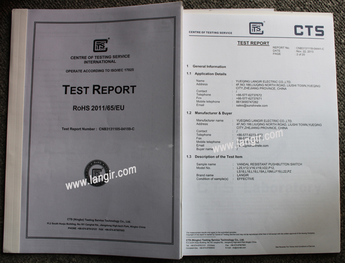 ROHS test report