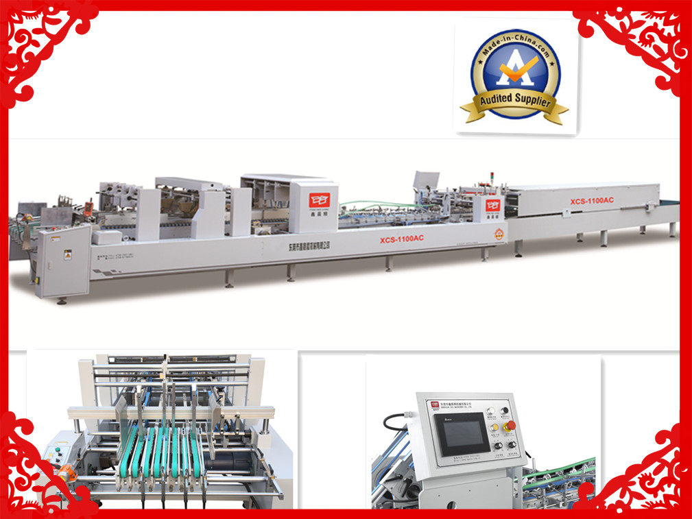 XCS-1100AC packing folder gluer machine