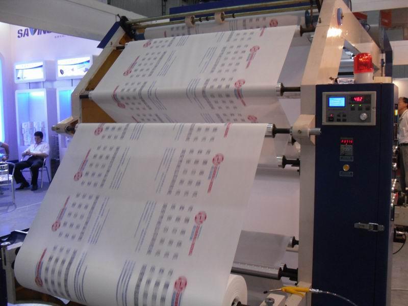 4 color Machine ---- Chengdu exhibition