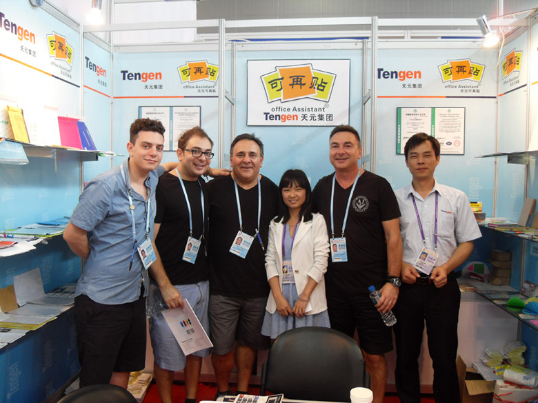 Canton Fair 2013