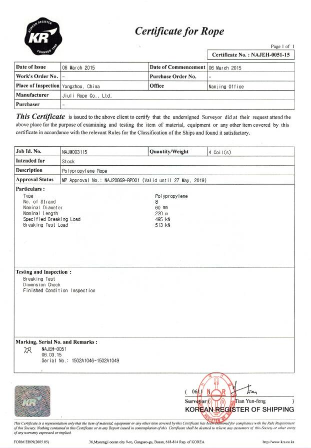KR Certificate