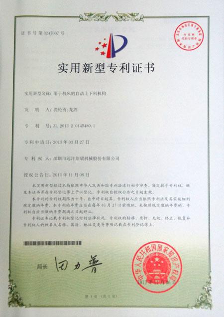 Patent Certificate 9