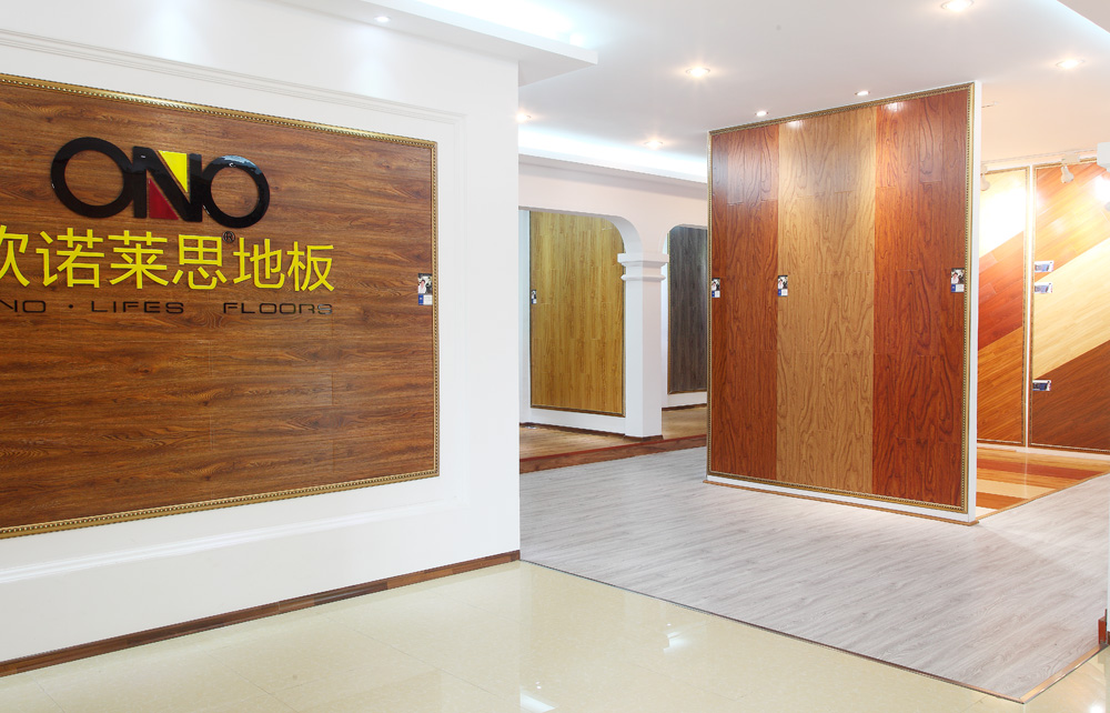 Showroom of Kangnuo Laminate Flooing Plant