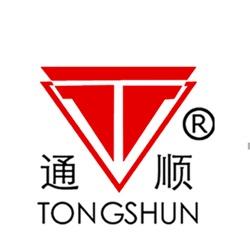 Tongshun