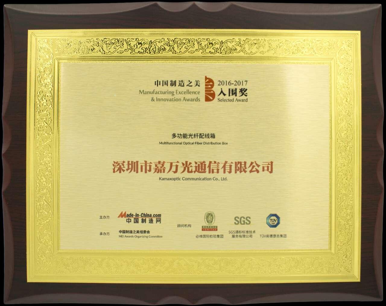 Selected Award