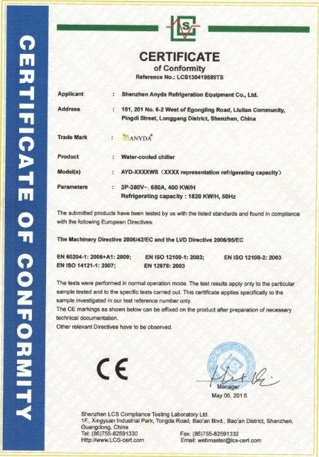 CE Certificate For Water Cooled Chiller