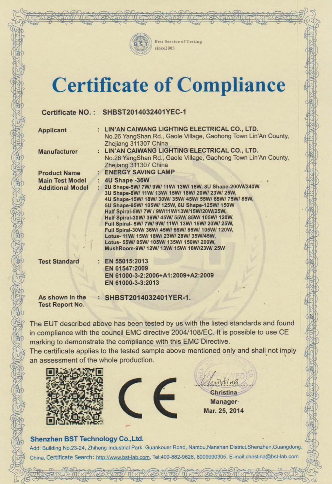 CE Certificate EMC for Energy Saving Lamp