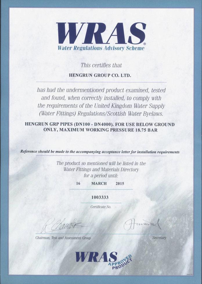 GRP pipe WRAS Certificate