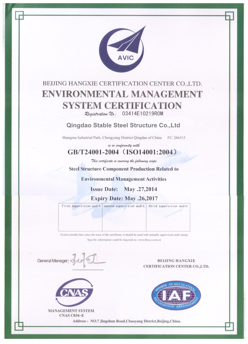 Environmental certification in English