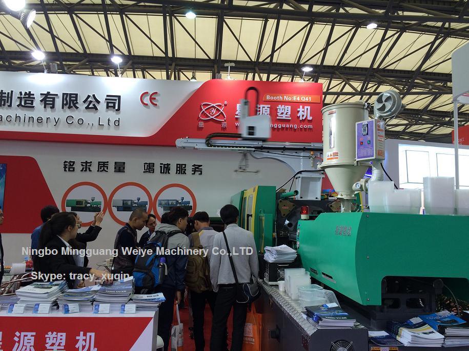 Exhibition machine show