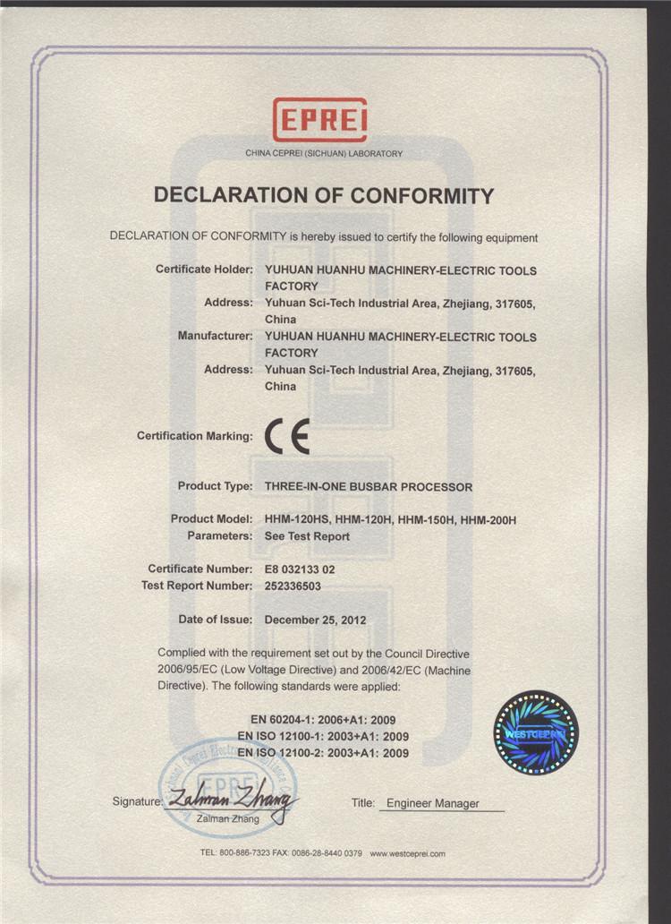 CE for Three-in-one busbar processor (Dec.2012)