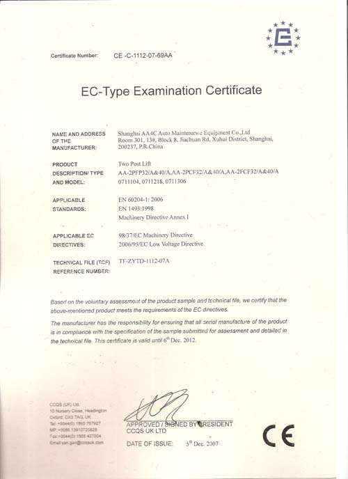 CE certificate for 2 post lift
