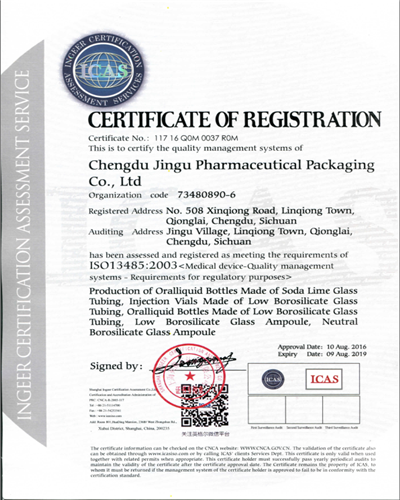 Russian Certificate of Registration ISO 13485:2003