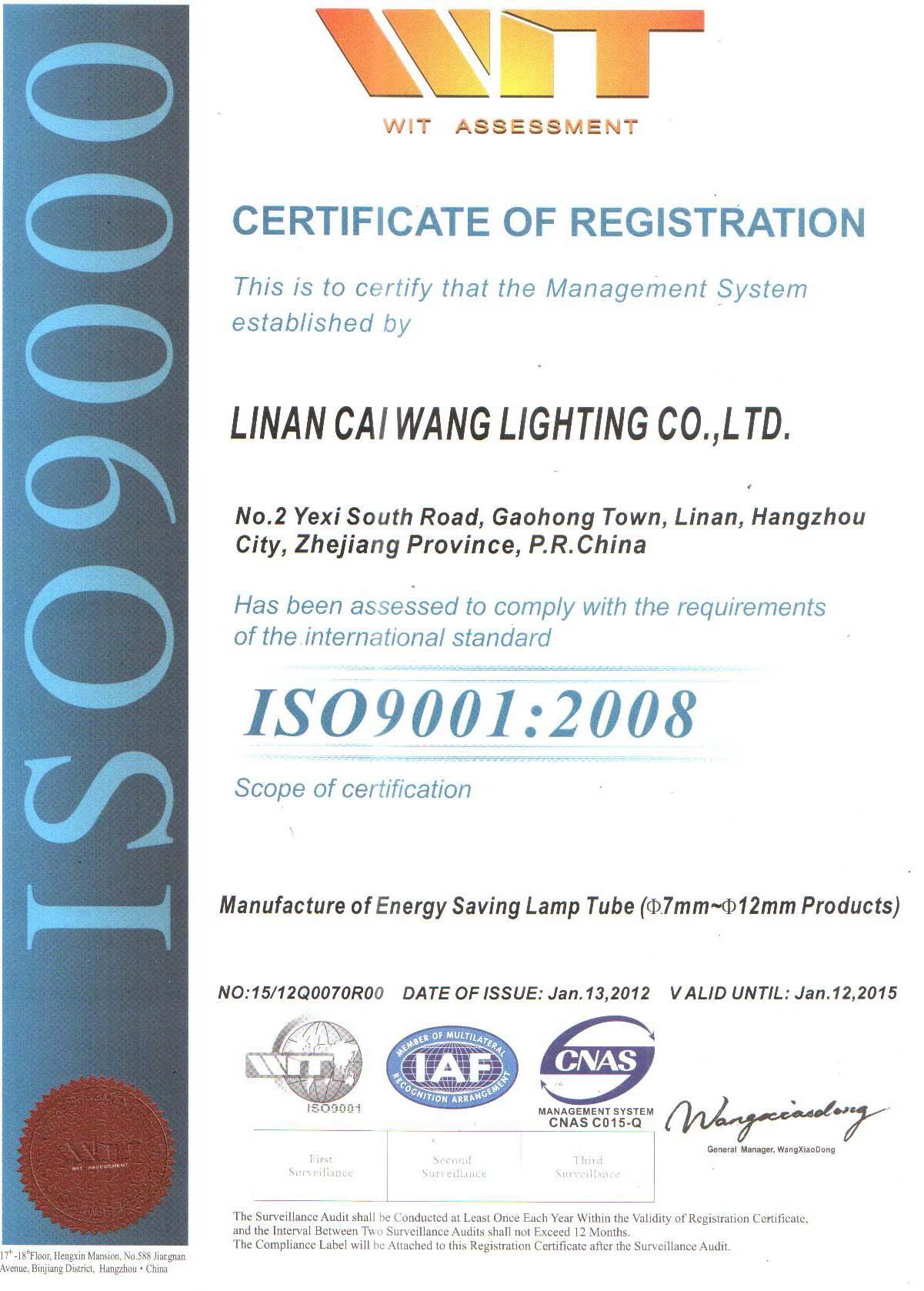 VANLIGHT ISO9001-2008 English