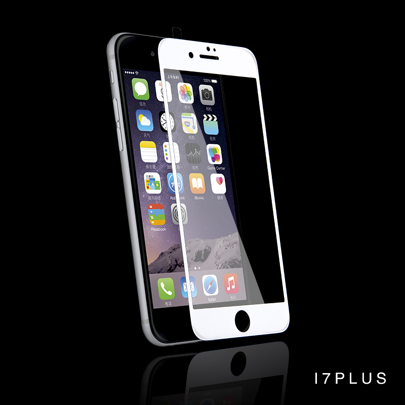 Tempered Glass Screen Protector for iPhone7 Plus