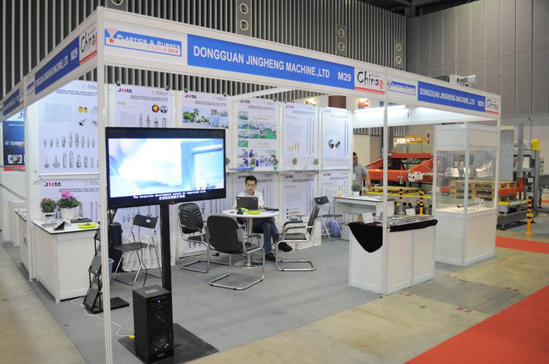 Feedback about the 2016 Vietnam Plastic&Rubber exhibition in SECC