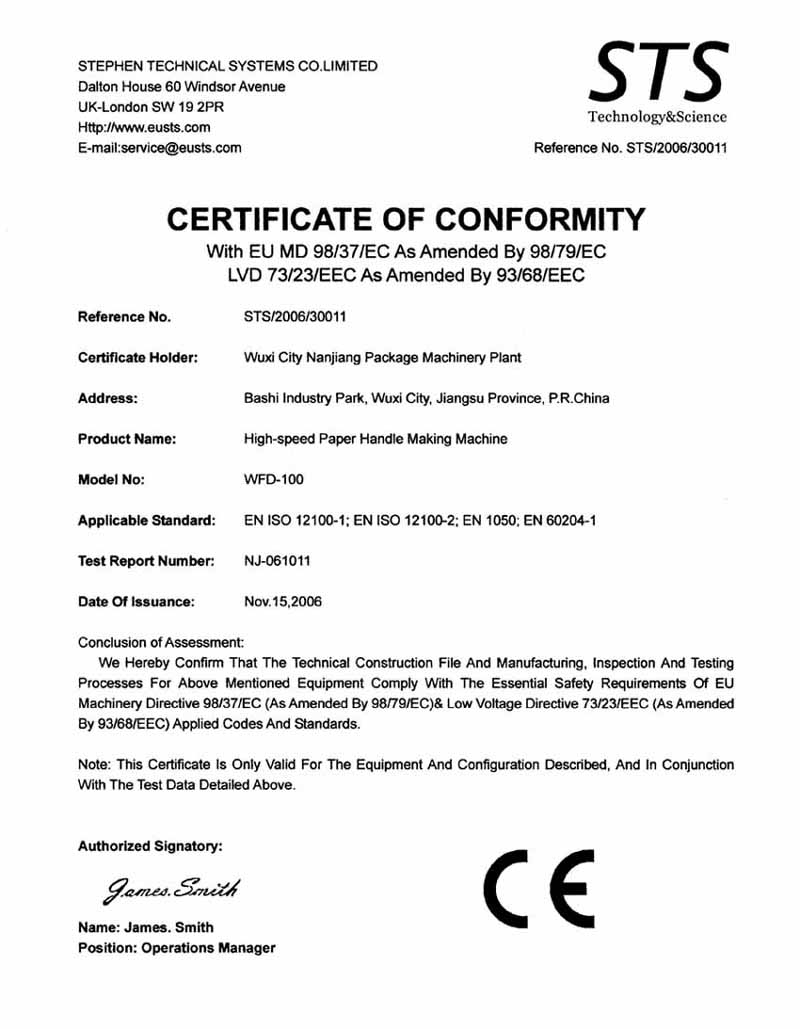 Certificate of conformity jiangsu nanjiang machinery co for Certificate of conformance template