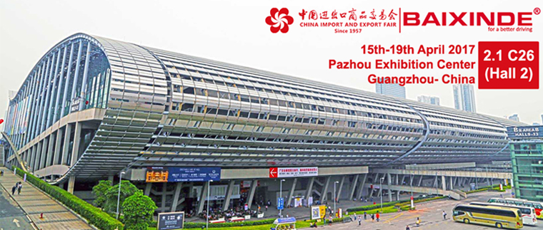 The 121th Canton Fair