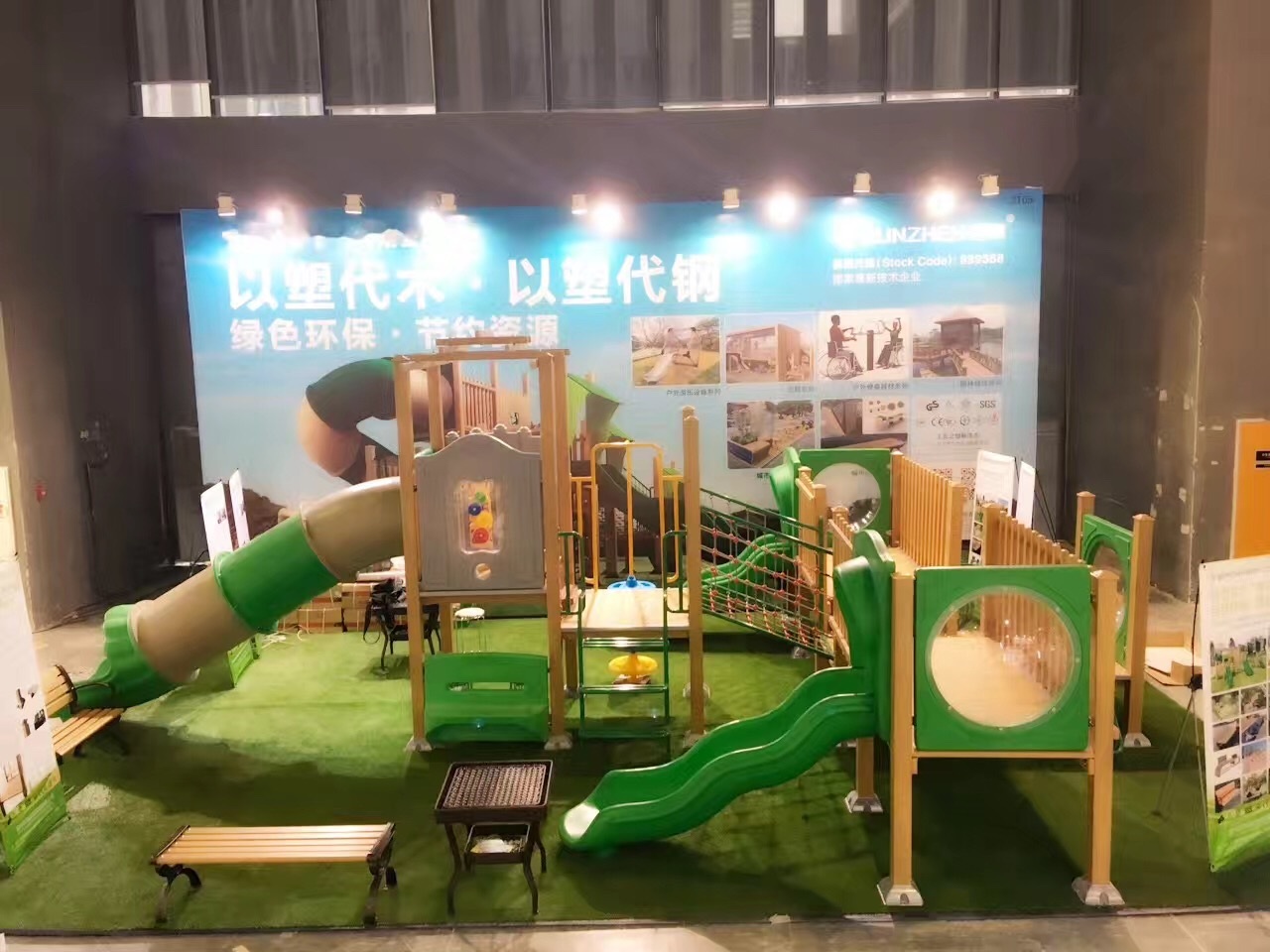 4.8-4.10 Guangzhou exhibition