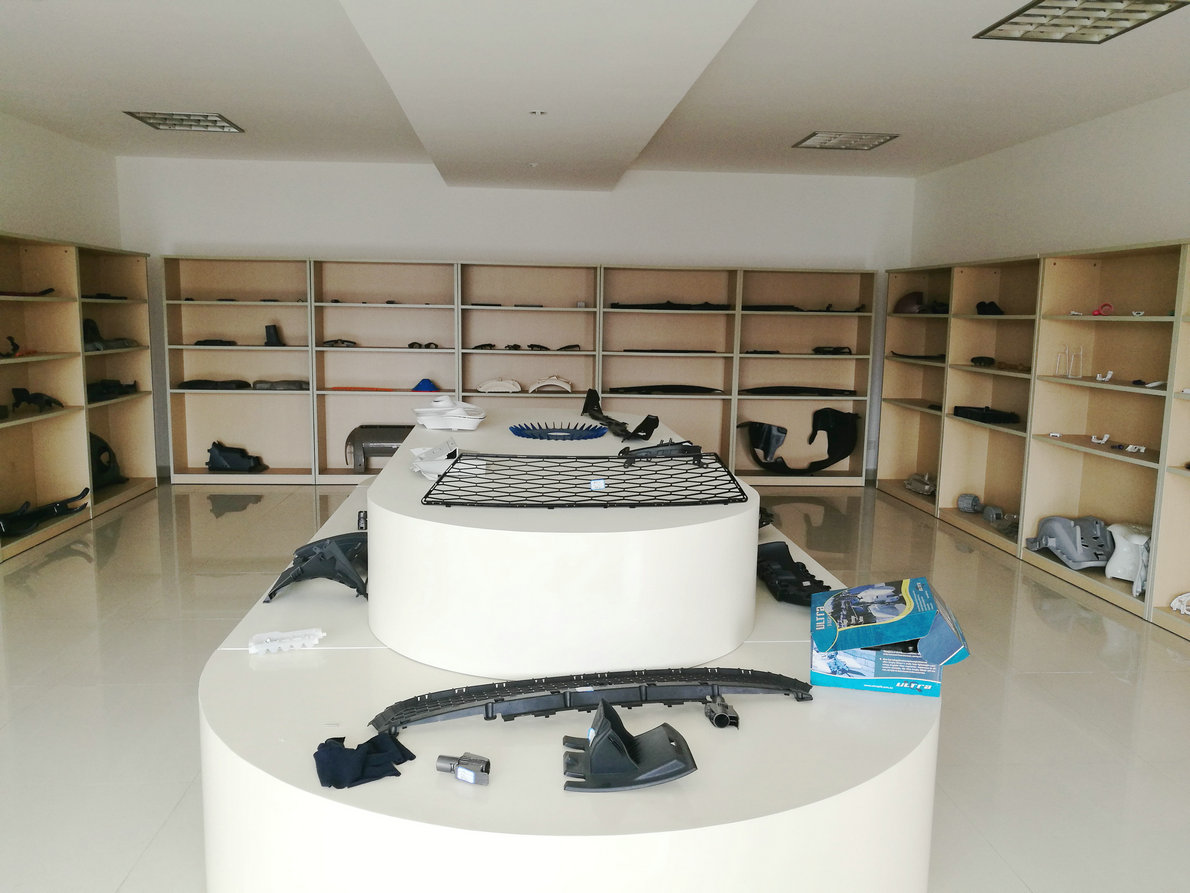 Aifa Sample Room