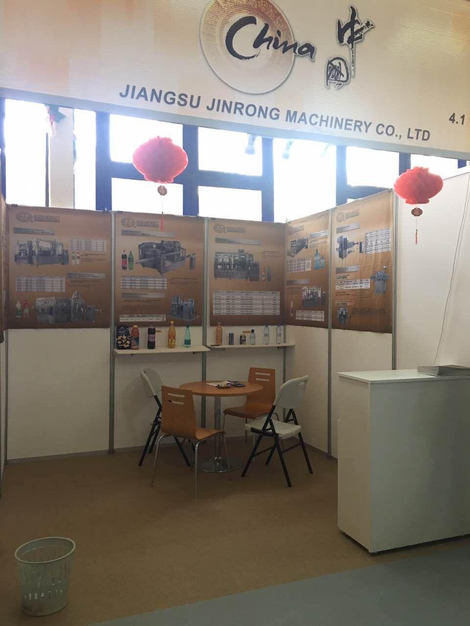 Algeria Exhibition 4.1C029