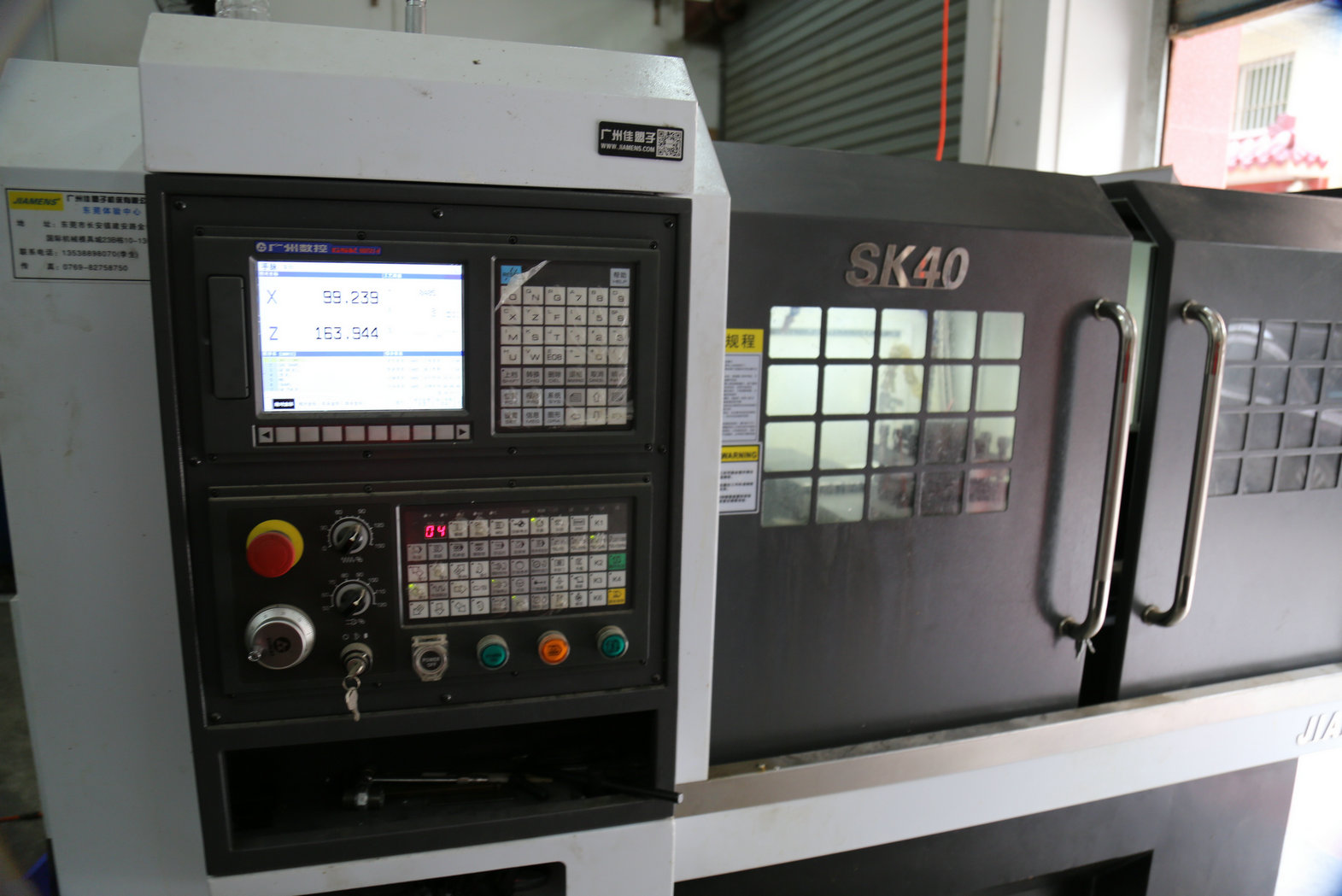 Controlled lathe