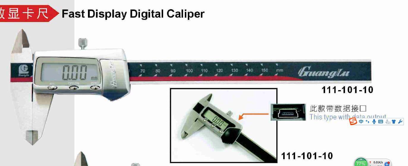 Three Key Fast Display Digital Calipers 150/200/300mm