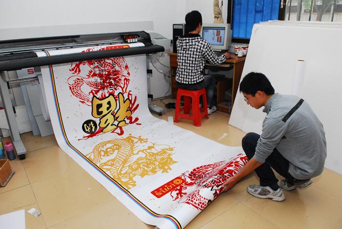 High Resolution Digital Printing Machine