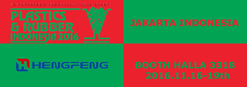 Plastic&Rubber Indonesia2016