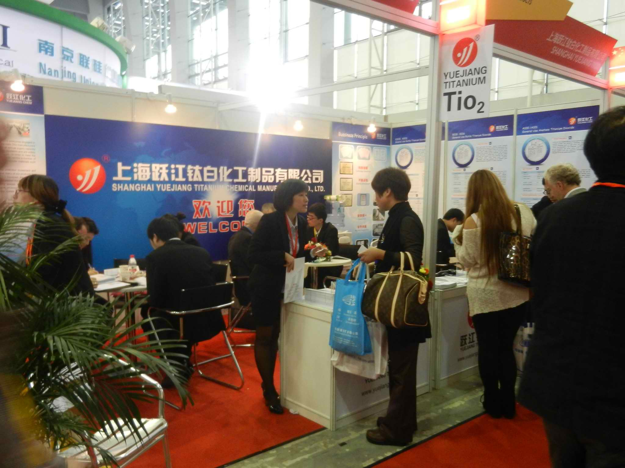 Customers visit YUEJIANG During 2012 CHINACOAT