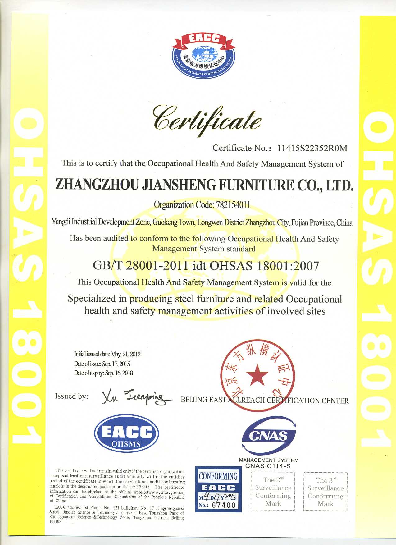 Occupational Health & Safety Managment System