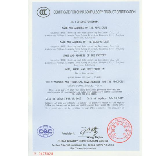 CCC Certification of QD53YG