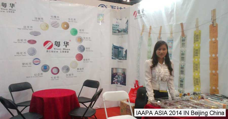 Asian Atrractions Expo 2014